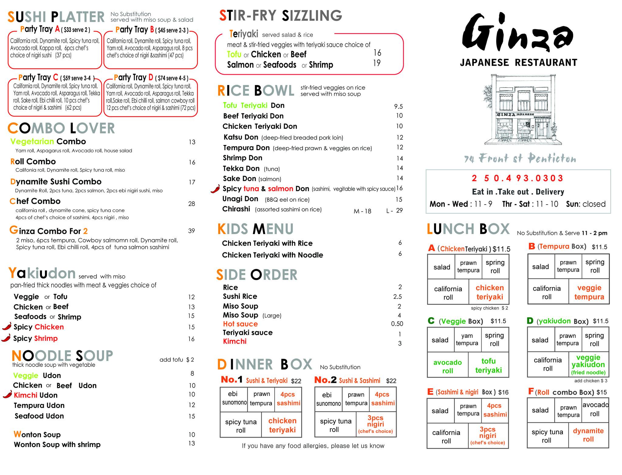 Ginza Sushi Restaurant Logo