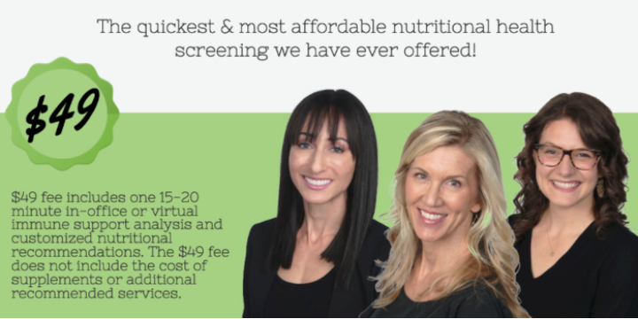 ONLY $49 -  Immune System Health Screening (virtual or in-office) - Partner Offer Image