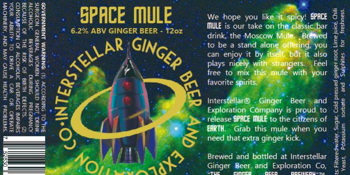 20% OFF SPACE MULE GROWLER (64oz) - Partner Offer Image