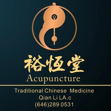 Li Qian Acupuncture Logo