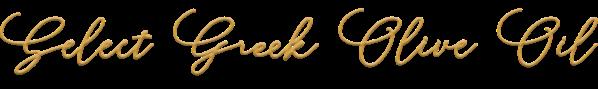 Select Greek Olive Oils Logo