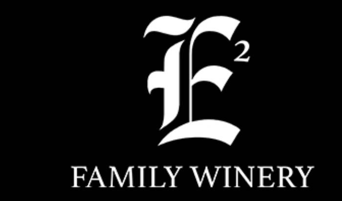 Zagan's Fire Strawberry Wine  $15.00 image